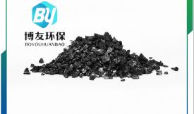 """椰壳颗粒活性炭""""工业有机废气处"""