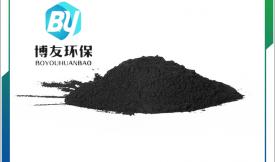 """椰壳粉状活性炭""""适用于各种氨基"""