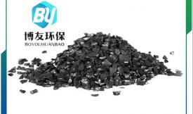 """煤质颗粒活性炭""""工业和生活用水"""