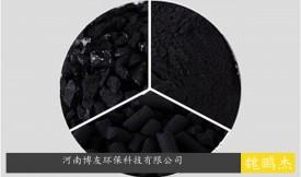 活性炭价格及活性炭成本影响因素