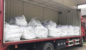 「2017」果壳活性炭发往韩国
