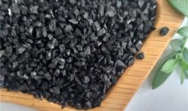 活性炭价格低的一般的多少钱一吨,活性炭合理价位是多少?