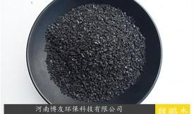 活性炭吸附化学光谱法测定痕量金