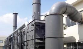 「使用现场」江西新余某电厂烟气改造装置选用蜂窝活性炭