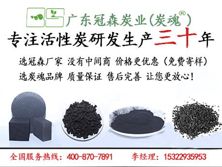 柱状活性炭批发