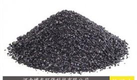 四氯化碳废气活性炭(吸附,净化,脱硫,脱氯)