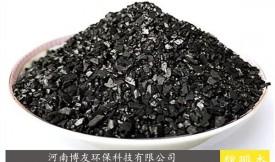 废气活性炭(吸附,净化,脱硫,脱氯)